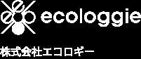 株式会社エコロギー